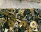 沈阳开发区收购钨钢 硬质合金
