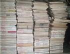宝山区废品回收公司电话宝山专业回收废纸的公司-人以诚信而立