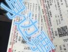 南昌五月天演唱会门票全部现票原价出售
