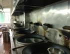 大良厨房油烟机清洗公司