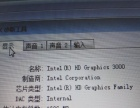i5处理器128G固态硬盘戴尔笔记本电脑1200转