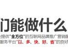 新闻发稿新闻推广平台团队选:媒体汇