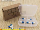 5格小药盒 透明pp塑料收纳盒子 备忘随