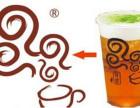四云奶盖贡茶加盟 奶茶加盟 冷饮加盟