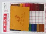 现货供应PU皮革 电子皮套包装革 意大利变色PU