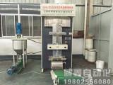 江苏新的LGJ-10L全自动膏体薄膜灌装机 如皋灌装机零售