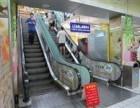 镇江市自动扶梯回收多少钱%迅达电梯回收价格表
