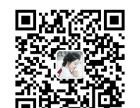 广东印刷厂 彩页印刷 宣传单印刷