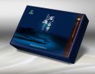 曲靖一级的曲靖包装盒设计公司,优质的包装盒设计