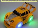 供应电动玩具车 超炫发光音乐玩具车 儿童万向玩具车 极速之星