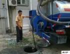 于洪区专业化粪池清掏隔油池清理抽粪清洗抽 下水井工厂抽污水