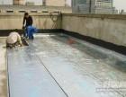 镇海九龙湖(骆驼)专业做防水(专业房屋顶+卫生间防水补漏)