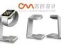 武汉工业产品外观设计