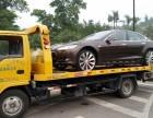 柳州汽车救援高速救援道路救援拖车高速补胎