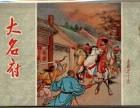 上海连环画回收多少钱 文革版 动画版 木刻版绘画版连环画回收