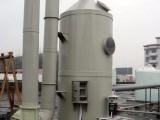 无锡喷漆房废气处理设备