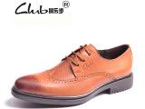 2014新款布洛克雕花商务休闲男鞋 真皮男士精品潮流皮鞋 广州鞋