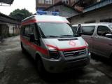 北京醫院救護車出租上海救護車江蘇溫州杭州救護車出租