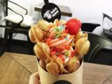 原舞说松枝记滋蛋仔冰淇淋小吃连锁店 现代化小吃店的标杆