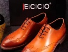 广州皮鞋加工厂专业生产品牌真皮休闲男鞋商务正装皮鞋外贸豆豆鞋