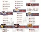 很有名的广式甜品黄氏姜撞奶加盟