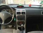 标致 307三厢 2006款 2.0 手自一体 驾御版