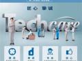 欢迎访问湘潭帅丰燃气灶官方网站湘潭各点售后服务咨询电话中心
