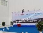 展台搭建 背景墙制作 活动场地布置 设备租赁 庆典