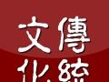 转让北京资产管理,投资担保,投资基金管理有限公司
