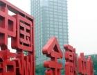 金融中心世纪城空中商铺141平米清水写字楼出租