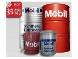 美孚SHC680合成齿轮油进口低价供应