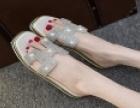 爱供养女鞋 诚邀加盟