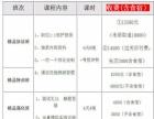全程协议 考过收费 汕头公务员考试 选择华政