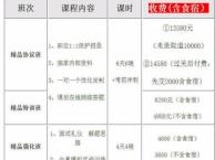 公务员培训选择肇庆华政教育 祝你成功上岸
