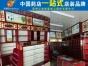 南京市药店展柜设计制作厂家 药店柜台批发 西药展柜批发厂家