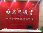 徐州段庄附近阿尔卡名思教育分享:2017年物理高考三大攻略