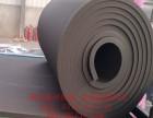 源创橡塑板,河北橡塑板,复合橡塑板,橡塑复合板,,铝箔橡塑板