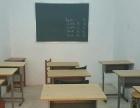 教室出租 写字楼 23平米