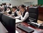宁波江北区富士通中央空调维修部(全市服务)24小时报修中心