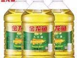 北京同城供应食堂蔬菜生鲜肉粮油米面调料副食材配送