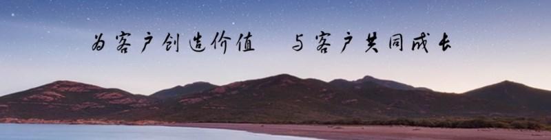 全新2018年绵阳市职称评审晋级时间及申报标准条件