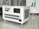 10kw全自动汽油发电机报价