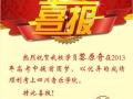荆州高三艺考培训,文化课补习班,明日王者舍我其谁