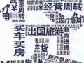 北京平安保险平安新一代怎么办理,平安保单贷款