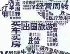 北京平安保险代理人车险 ,平安福,儿童险平安新一代贷款咨询