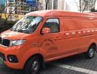 广州电动汽车租赁,广州宇航纯电动货车物流车出租