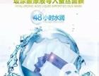 蚕丝补水面膜批发零售,厂家承接oem定制加工面膜