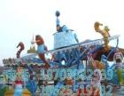 吉林省儿童游乐设备海洋漫步厂家供应物美价廉质量好