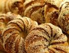 法贝德面包加盟免费培训技术