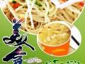 6大特色小吃市场调查-小吃加盟-双响QQ杯面-赚钱小吃